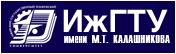Логотип ИжГТУ